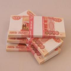 4955 рублей и пачка сигарет