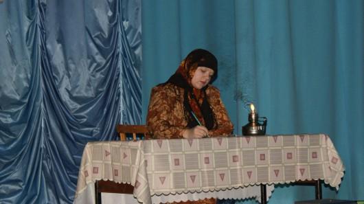 «С любовью тебе, наш Усть-Таркский район»