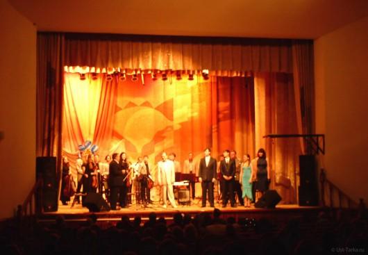 концерт Новосибирской Государственной Филармонии