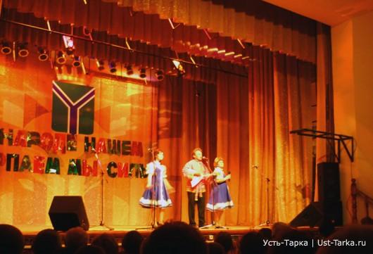 заключительный гала-концерт, посвящённый 75-летию района
