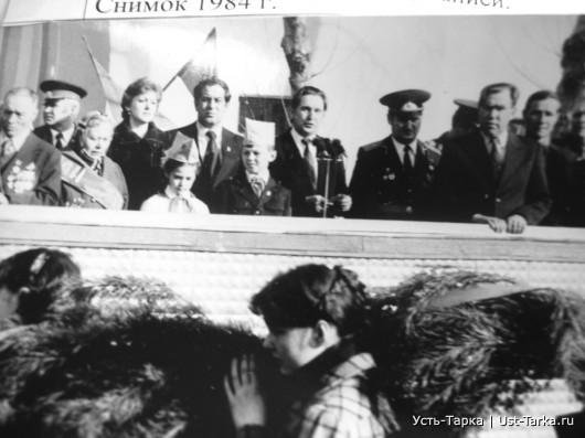 Выставка архивных фотодокументов «Вспомним, товарищ»