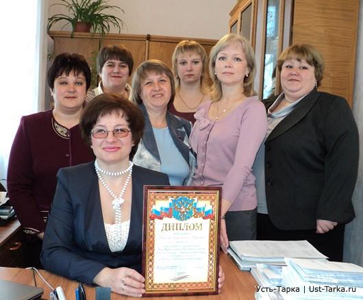 День социального работника - 2013