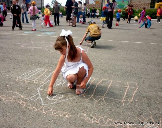 1-е июня - международный день защиты детей