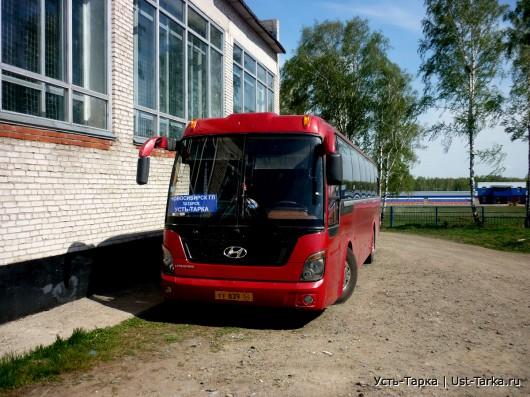 «Автобус новенький, спеши, спеши…»