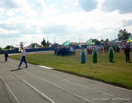 Торжественное открытие V летней спартакиады муниципальных образований Новосибирской области