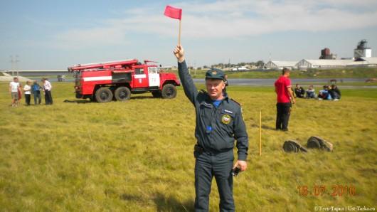 Соревнования добровольных пожарных дружин
