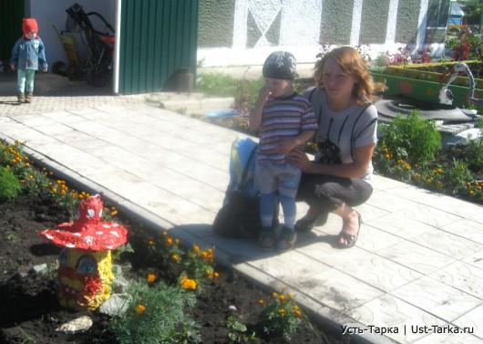Детский сад «Солнышко»