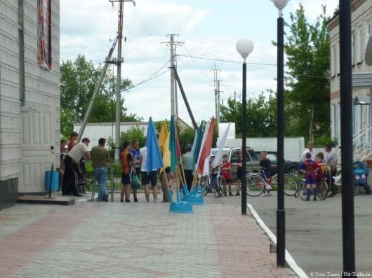 27 июня отмечается День молодежи в России