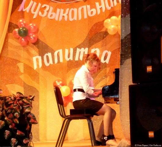 30 мая состоялся отчётный концерт и выставка работ учащихся детской школы искусств
