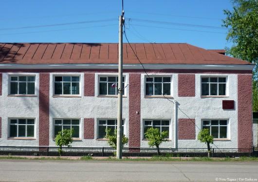 Усть-Таркская детская школа искусств