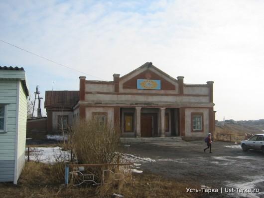 старый Дом культуры