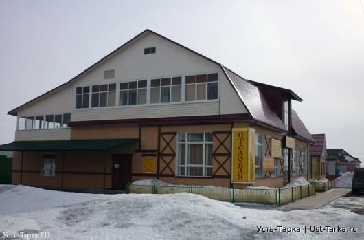 Общественное питание в Усть-Тарке