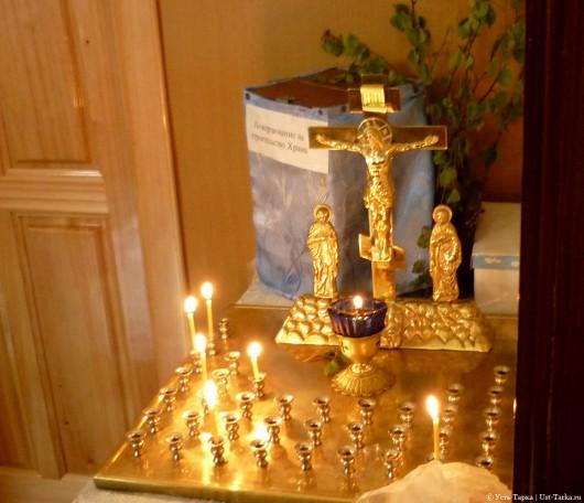 Сегодня День Святой Троицы