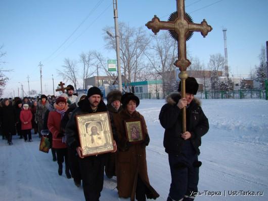 Приход во имя святых новомучеников и исповедников Российских