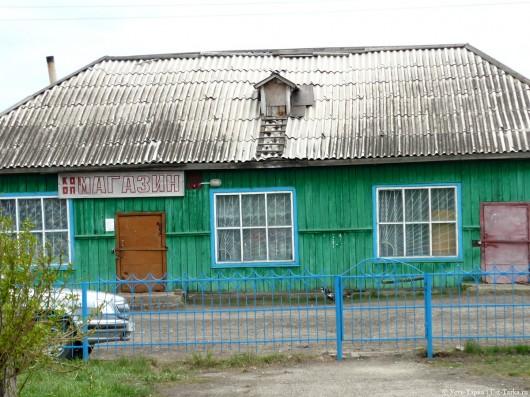 село Ново-Никольск