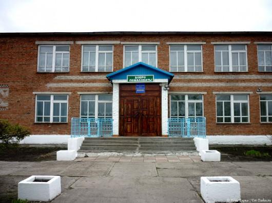 Ново-Никольск – школа