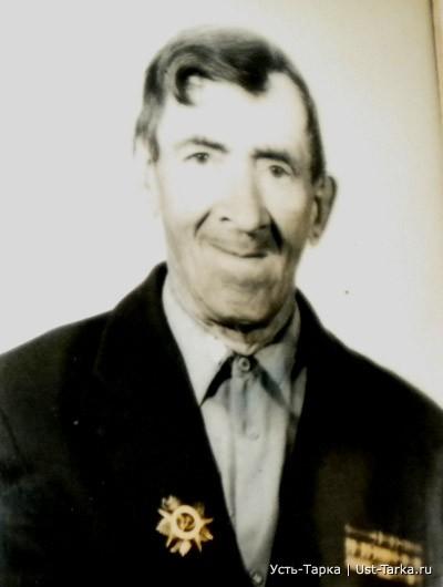 Мой прадед