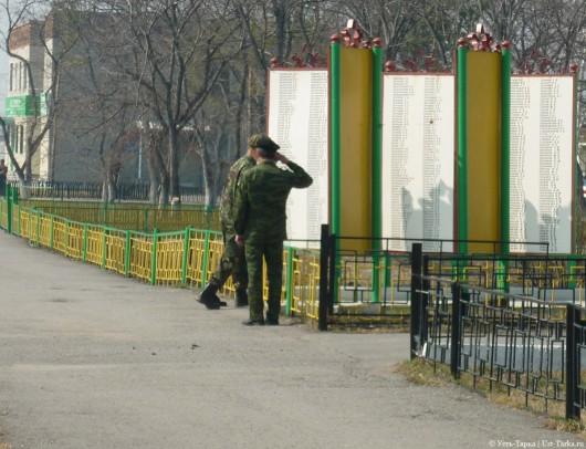 Итоги Зарницы-2010