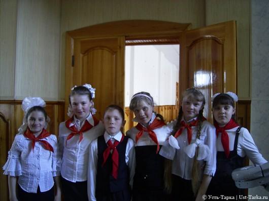 140-летие со дня рождения Ленина