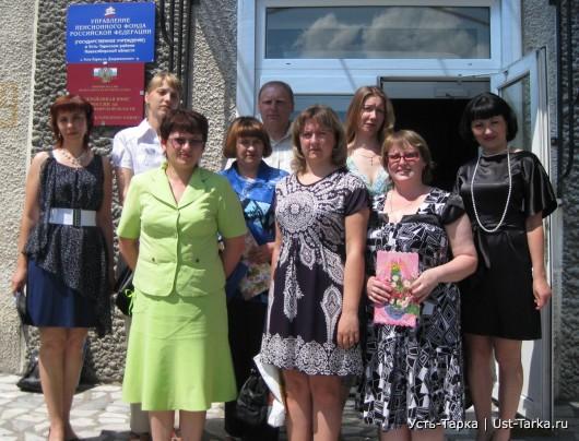 Галерея Почета Управления ПФР в Усть-Таркском районе