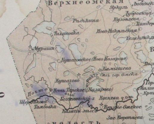 Деревня Усть-Тарка, зимовья Назарово и Хохлово в 1750-52гг.