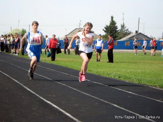 Лёгкая атлетика - королева спорта!