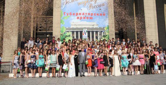 Губернаторский приём 2012