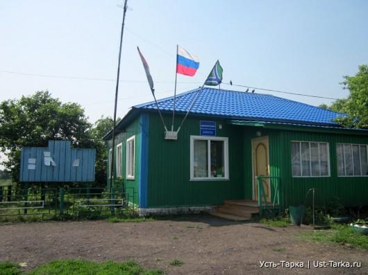 Далёкое село - Яркуль