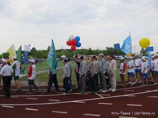 Финал XXXII летних сельских спортивных игр Новосибирской области