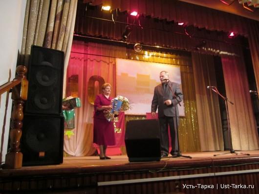20 сентября Усть-Таркский дом культуры отмечал свой 10-летний юбилей