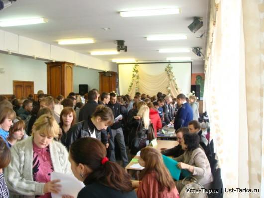 Ярмарка учебных мест