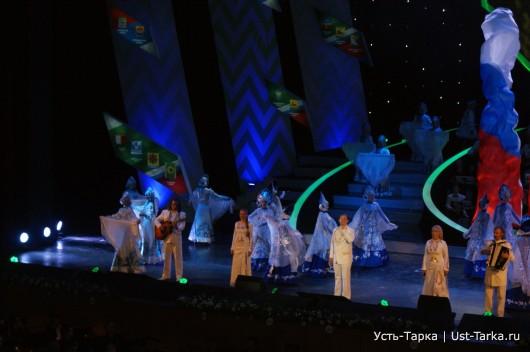 Первый день праздника «Земляки-сибиряки!». Театр оперы и балета