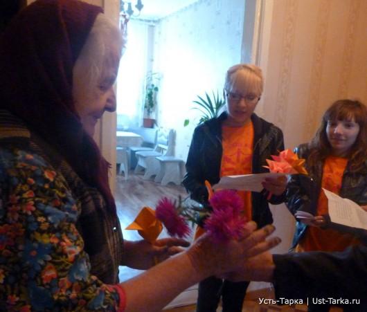 День мудрости с волонтёрами клуба «Мы за здоровый образ жизни»