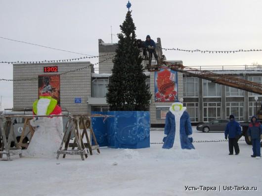 Идёт строительство снежного городка