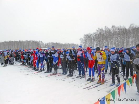 Лыжня России - 2016