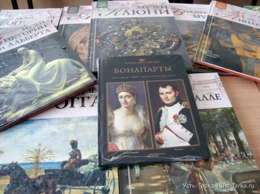Бесценный дар моей библиотеке