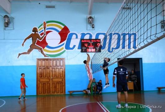 Первенство района по волейболу среди школьников