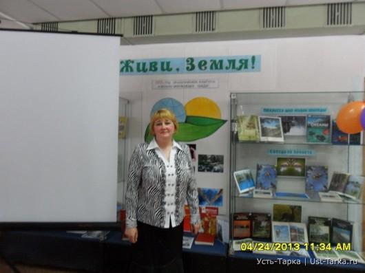 Смотр-конкурс «Экология родного края»