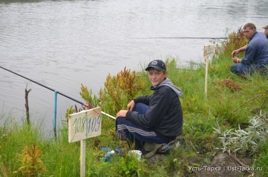 Ловись рыбка, и большая, и маленькая…