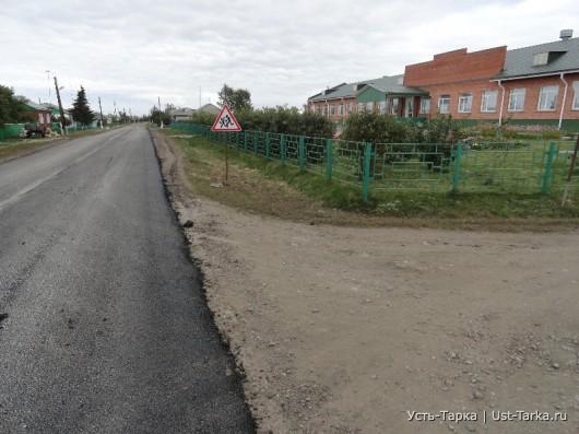 Развитие автомобильных дорог