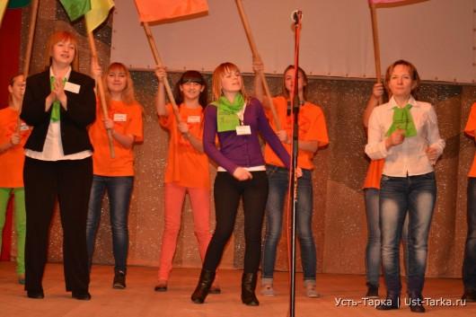 Усть-Таркская молодёжь  выбирает ЗОЖ