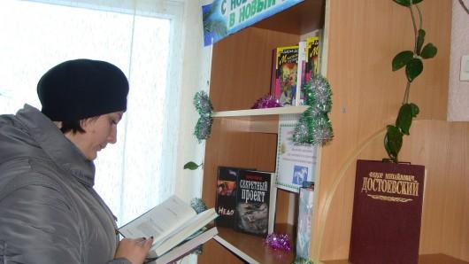 Библиотечная акция