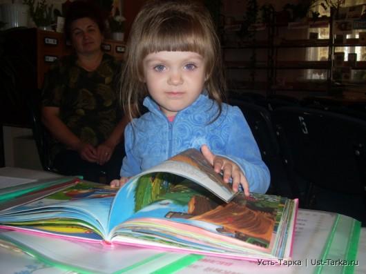Библиотекарем стоит родиться